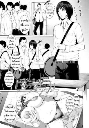 แอปจับคู่เพื่อคนที่คุณรัก – [gonza] Matching Appli – matching application (Kaa-san to Sex ni Oboreru)